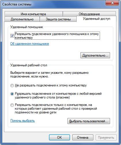patch ms17-010 windows 7 64 bit