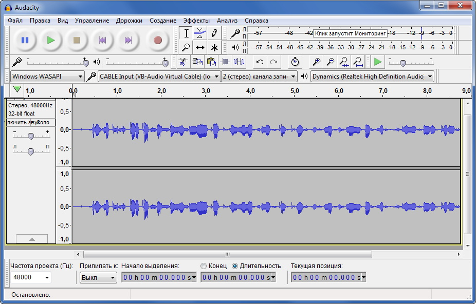 Audacity vb audio